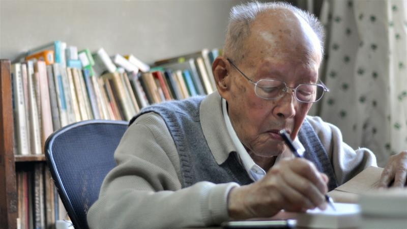 Zhou Youguang Is Known As The Father Of Pinyin The Chinese Phonetic Language