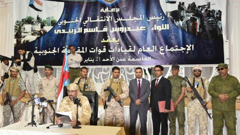 Aidarous al-Zubaidi held a meeting in Aden on the future of South Yemen [Courtesy of Southern Transitional Council]