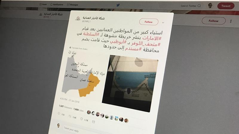 The Louvre Abu Dhabi Museum's map, which 'annexed' Musandam, drew condemnation on social media [Al Jazeera]