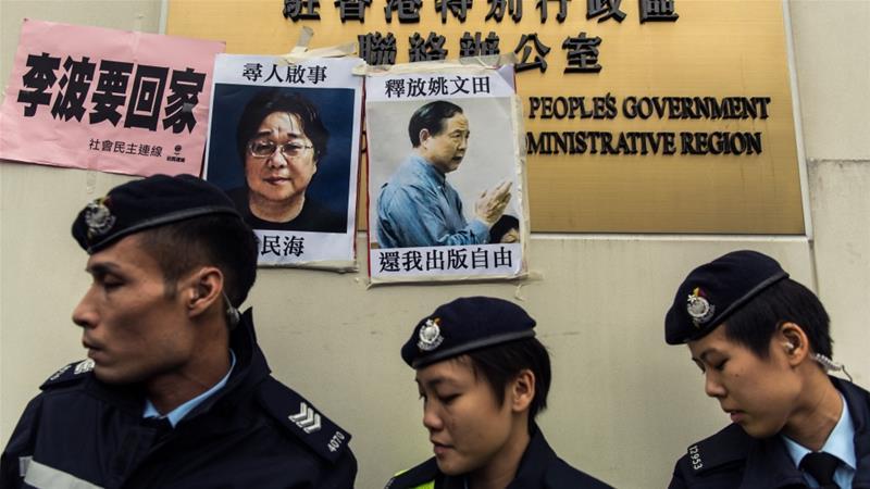 China confirms arrest of bookseller Gui Minhai