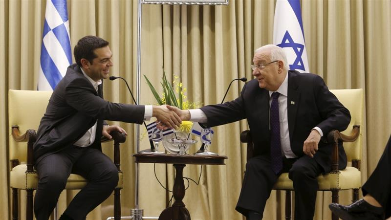 Greek PM Alexis Tsipras meets with Israeli President Reuven Rivlin in 2015 [File: Nir Elias/Reuters]