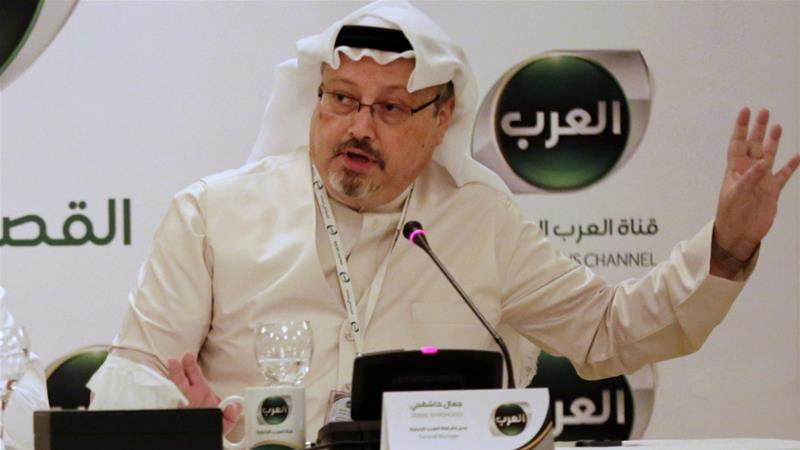 Covering the disappearance of Jamal Khashoggi