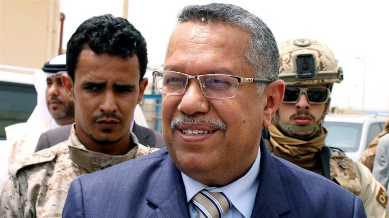 Hadi's office said Ahmed bin Dagher was guilty of poor economic performance [File: Fawaz Salman/Reuters]