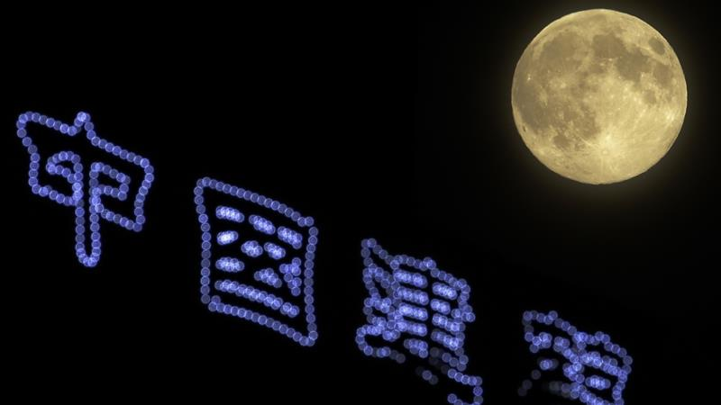 China's articial moon will beam light eight times brighter than the moon [Andy Wong/AP Photo]