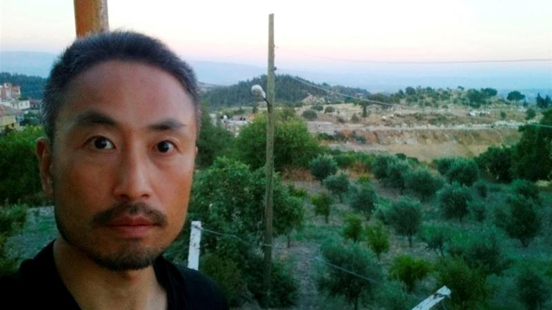 Jumpei Yasuda was last heard from in Syria in 2015 [File: Kyodo/via Reuters]