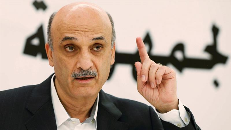 Samir Geagea, leader of LF, said his group would join the new government, despite reservations [File: Mohamed Azakir/Reuters]