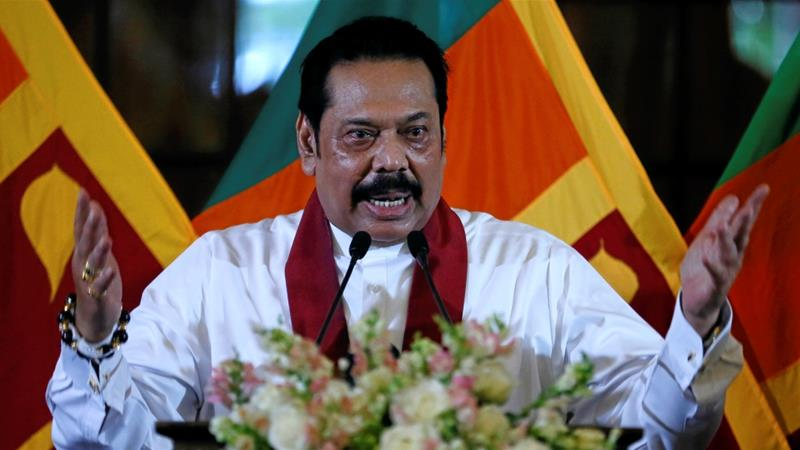 Is Sri Lanka on the path to dictatorship?