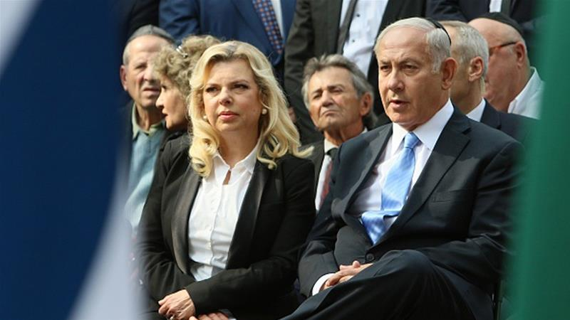 netanyahu wife on trial for misusing funds