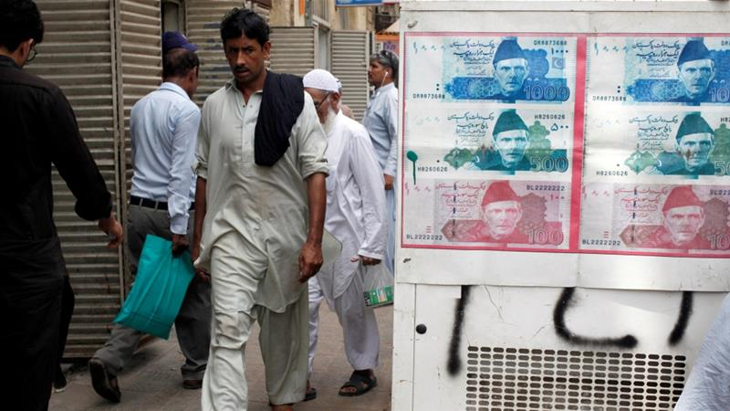 Pakistan formally asks the International Monetary Fund  for a bailout package