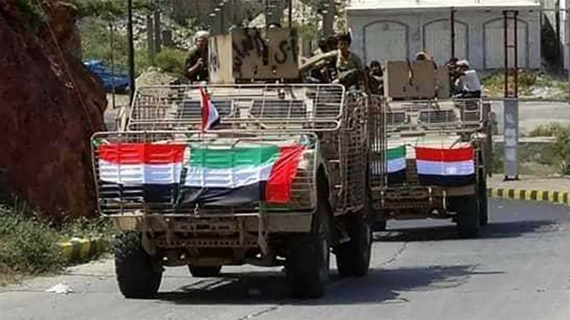 Yemeni Militias Receive Foreign Arms From UAE