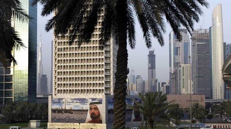 The UAE government has warned banks against entering into deals with Qatari companies [Kamran Jebreili/AP]