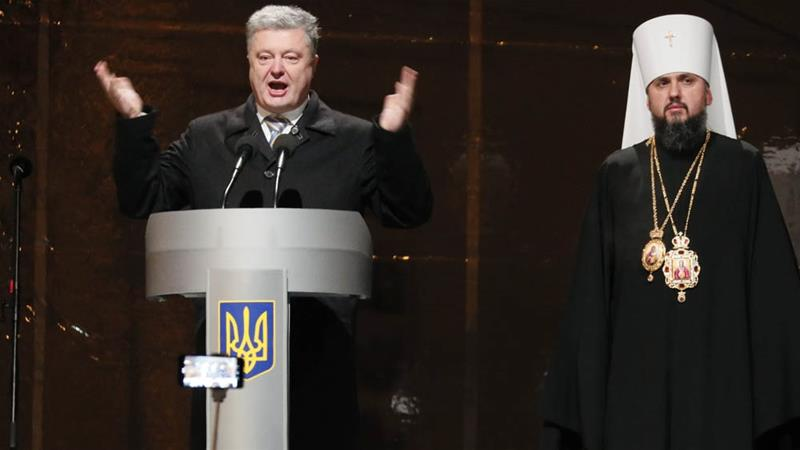 Ukraine has created a single Ukrainian Orthodox church and elected its head