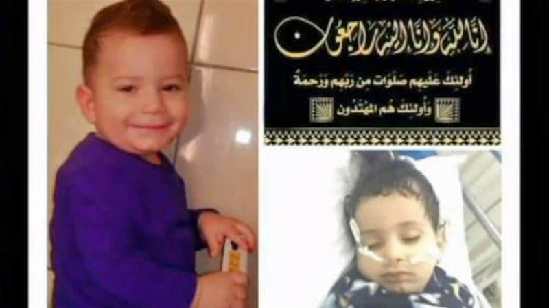 Three-year-old Mohammed Wehbe died on December 18 from a chronic neurological condition [Al Jazeera]
