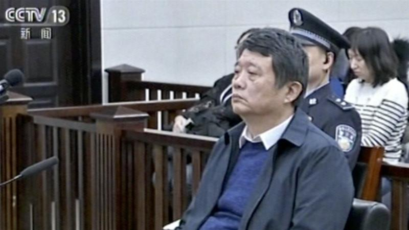 Ma Jian is one of the most senior security officials to be jailed for corruption charges [CCTV via AP]