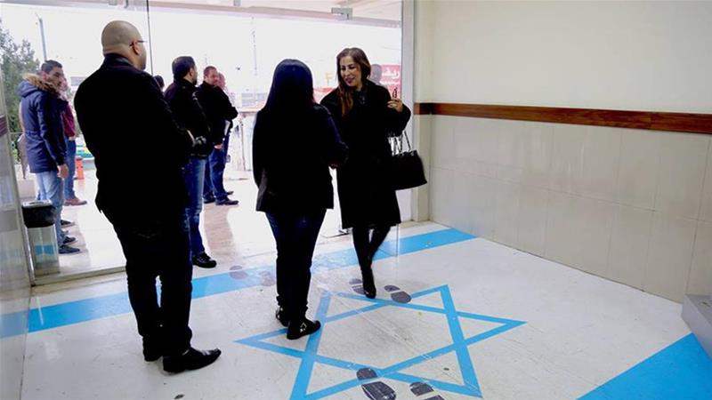 The flag has been affixed to the floor at the entrance to Amman's trade union complex [Al Jazeera]