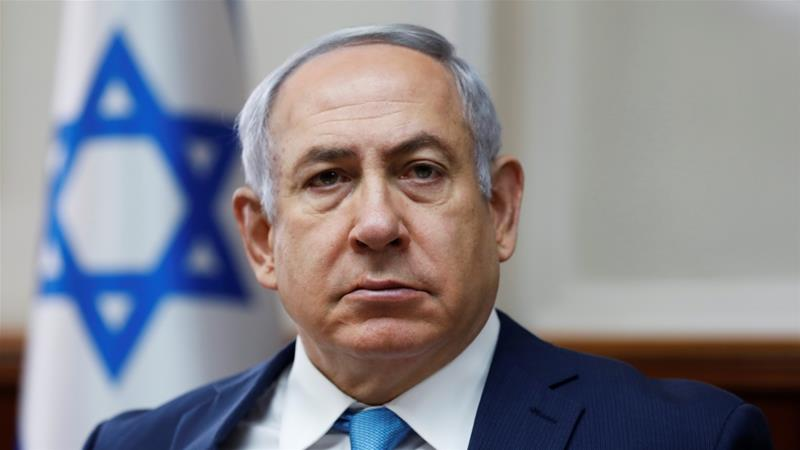 Netanyahu-linked officials arrested