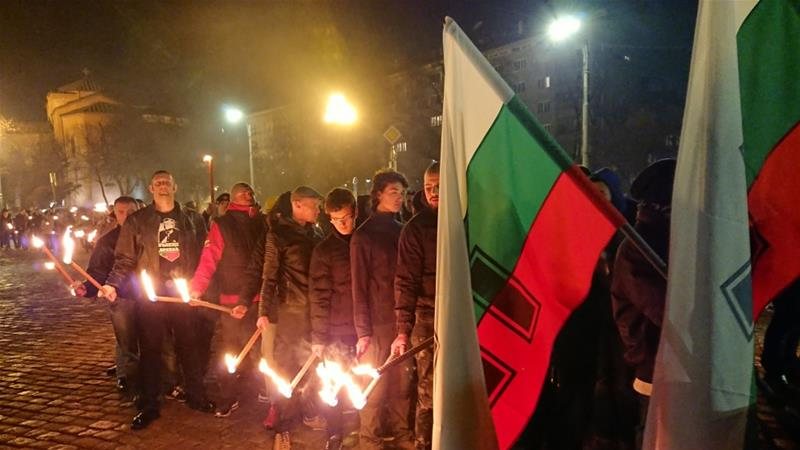 Lukov March: Far-right supporters rally in Bulgaria