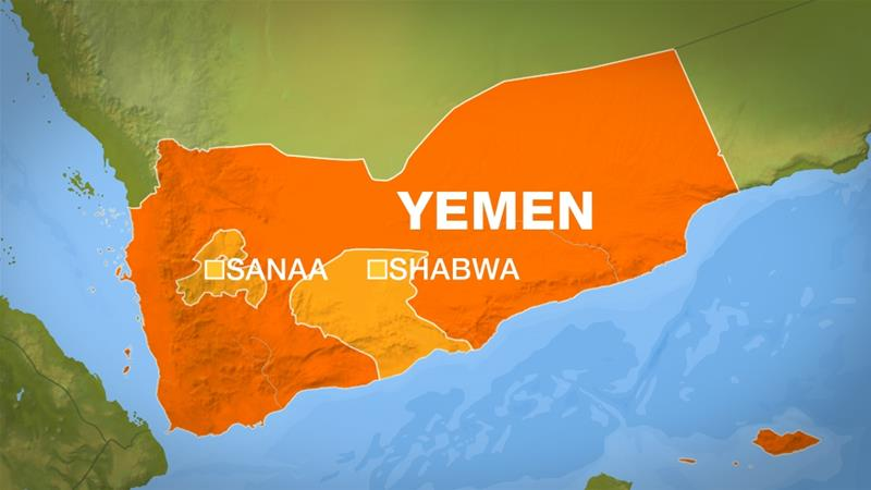 Yemenis protest after US drone attack kills 7 in Shabwa