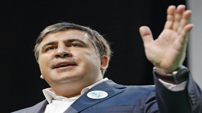Saakashvili: I 'crossed the paths of oligarchs'