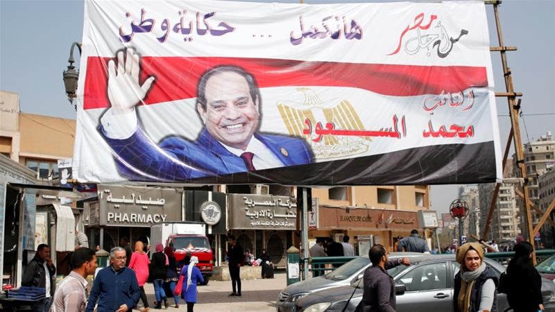 The developments come several weeks before Egypt's presidential elections [Amr Abdallah Dalsh/Reuters]