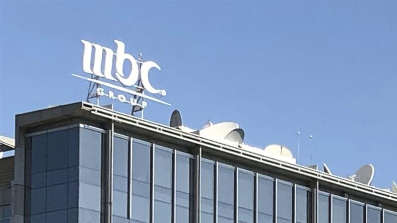 MBC takes Turkish TV shows off air