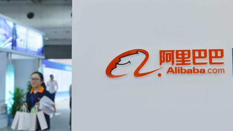 "Alibaba Group Holding Ltd on Monday sued a Dubai-based firm it said has caused confusion by using its trademarked name to raise more than $3.5 million in cryptocurrency known as ""Alibabacoins."" [Photo/AFP} [Daylife]"