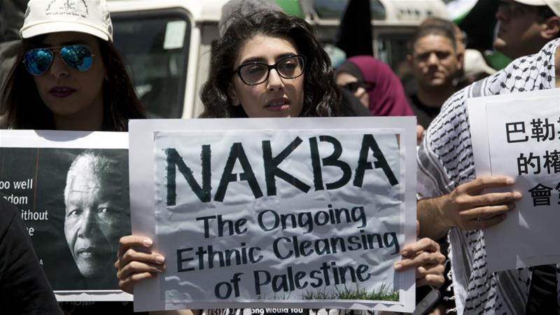 Nakba is not merely a historical event, but very much a living reality today, writes Baddar [Majdi Mohammed/AP]