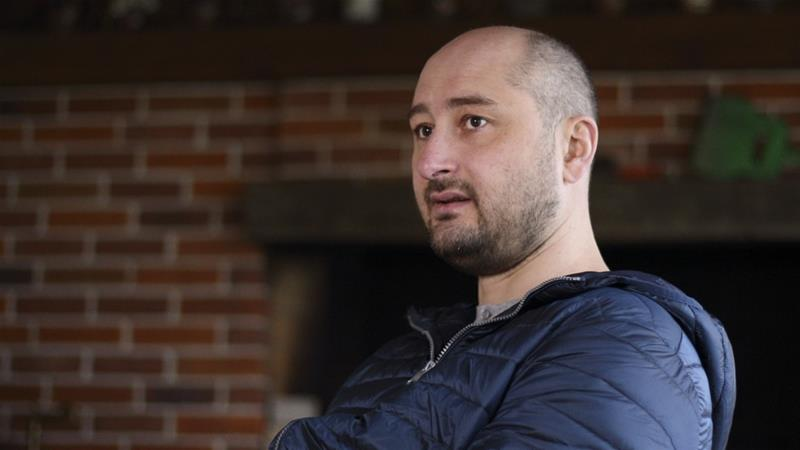 Arkady Babchenko's 'killing' polarises Ukraine and Russia