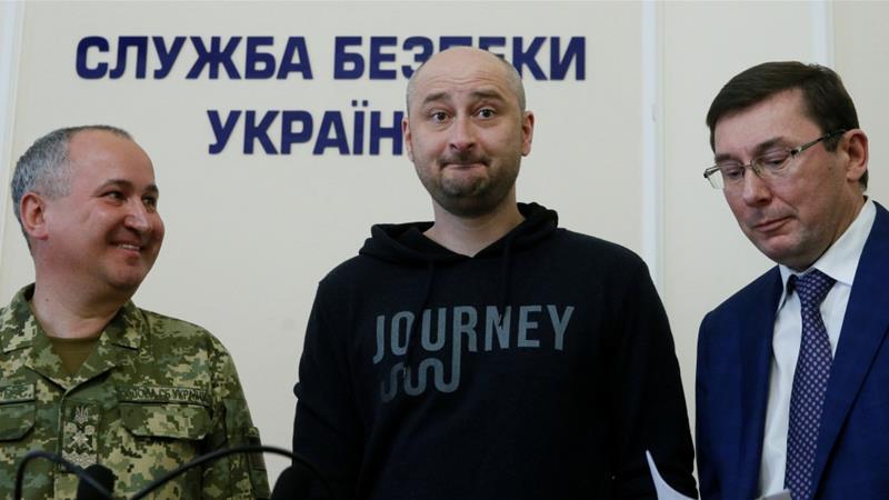 Babchenko murder staged bu Ukrainian gov't