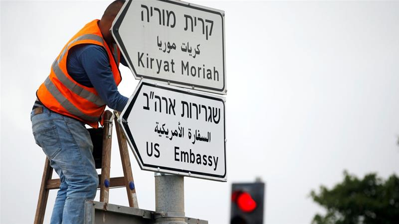 USA  closes Jerusalem consulate, demoting Palestinian mission