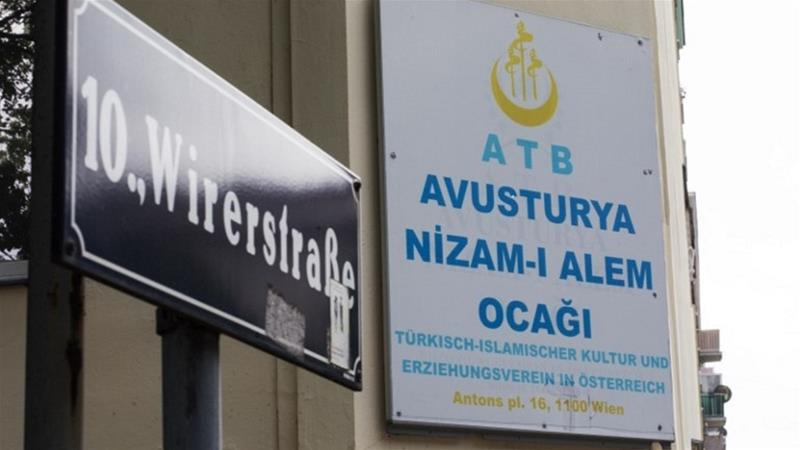 Austrian Muslims denounce mosque closures; Erdogan vows response