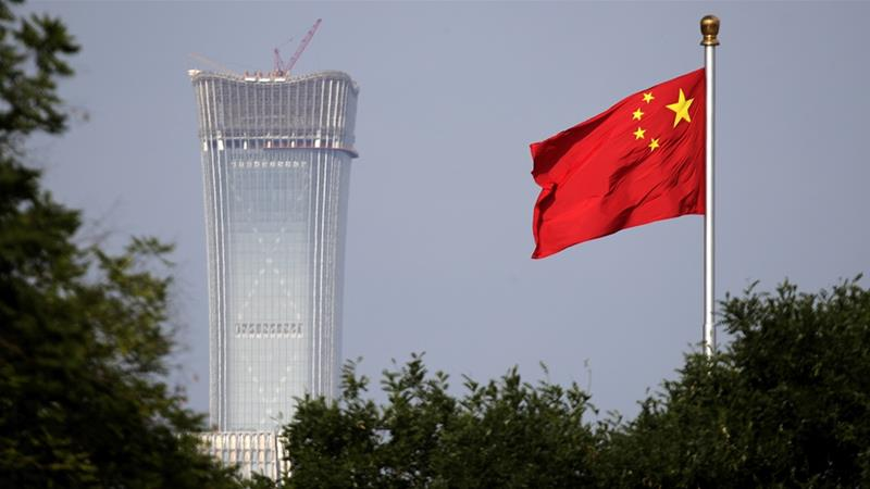 Futures firms, securities companies and fund management businesses will be able to apply for full ownership in China come 2020 [File: Andy Wong/AP]