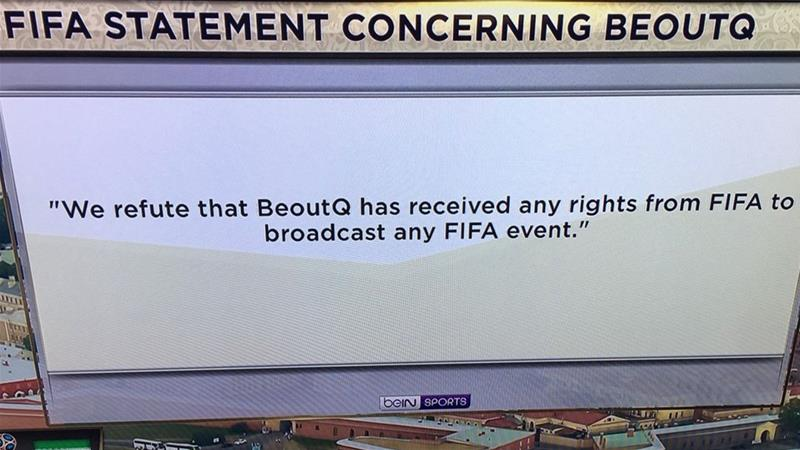 FIFA mulls legal action against BeoutQ pirate and its enablers