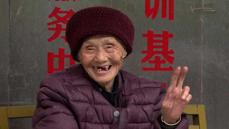 China: Secrets of a Long Life