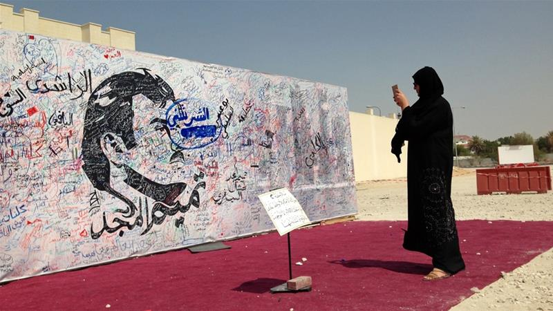 The diplomatic crisis began in June 2017, when Saudi Arabia, the United Arab Emirates, Bahrain and Egypt severed diplomatic relations with Qatar [Maggie Hyde/The Associated Press]
