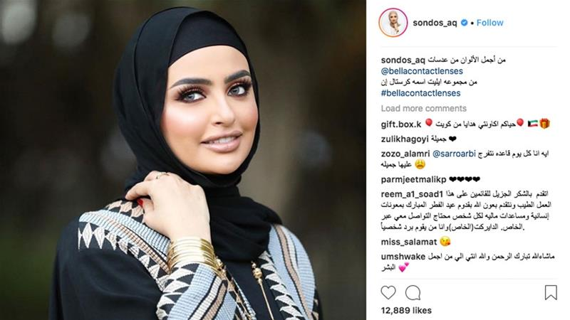 Sondos al-Qattan was dropped by at least three global beauty brands after her disparaging comments on Kuwait's new law granting Filipino domestic workers rights [Screenshot/Instagram]