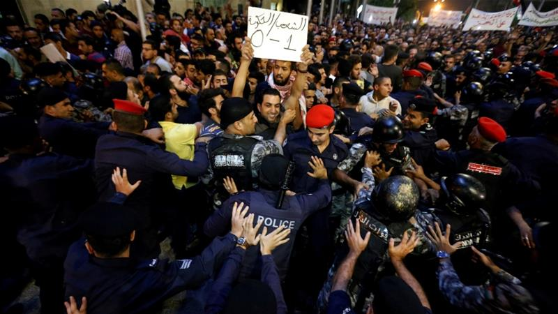Hundreds of Jordanians in June protested against IMF-backed price increases and proposed tax reforms [File: Daylife]