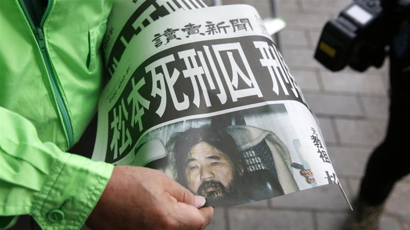 Doomsday cult group Aum Shinrikyo was behind Sarin attack on the Tokyo subway in 1995 that left 13 people dead [File: Shuji Kajiyama/AP]