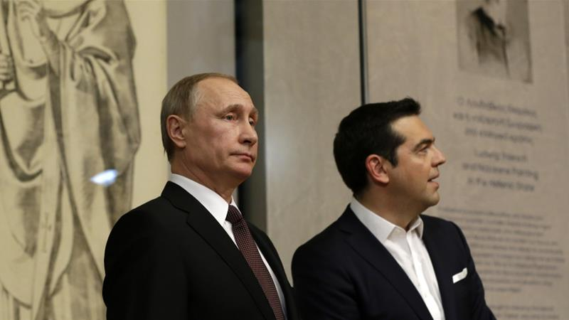 Analysts say Russia's alleged attempts to derail the negotiations between Greece and Macedonia stem from Moscow's opposition to the expansion of NATO in the region [File:AP]