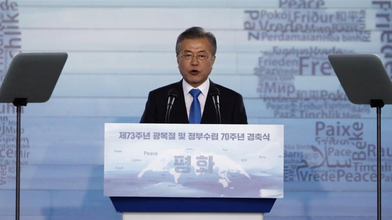 President Moon proposed the plan during a speech marking the Koreas' independence from Japanese colonial rule [Kim Hong-ji/Reuters]