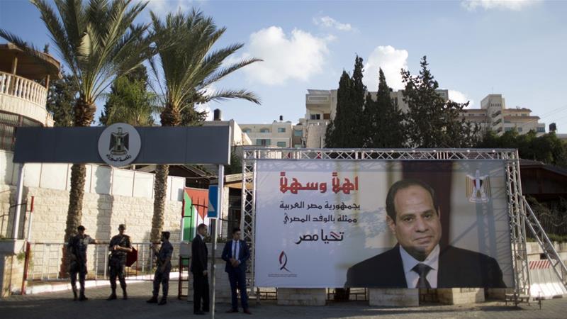 Egypt's legislation on