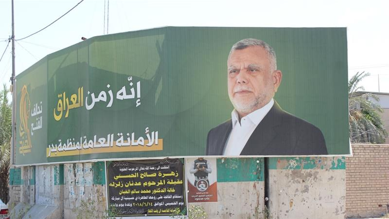 Shia blocs in Iraq remain divided months after vote