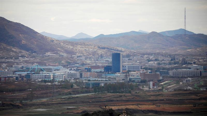 Two Koreas open first liaison office since World War II