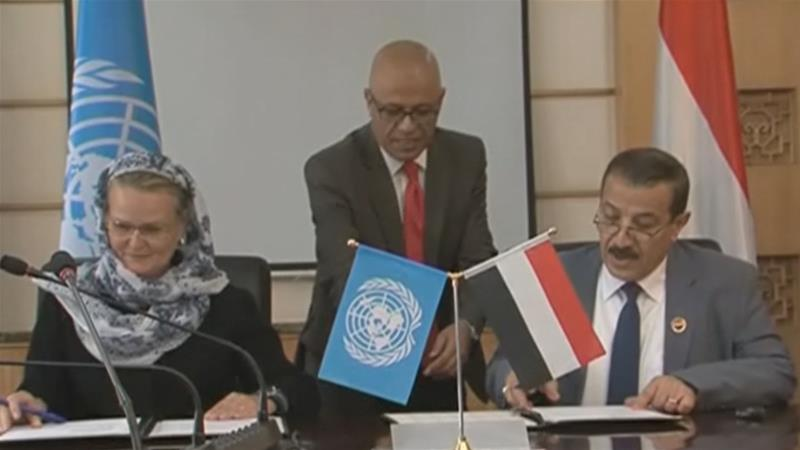 Houthis 'sign memorandum' with UN to transport wounded abroad