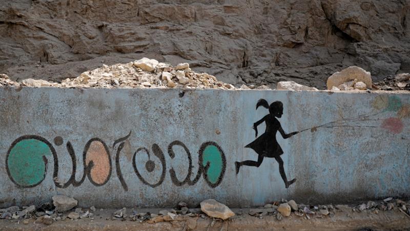 Egyptian activist sentenced for anti-harassment video