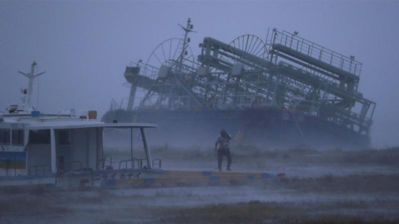 Japan's southern islands have been the first to be hit by the powerful Typhoon Trami [Reuters]
