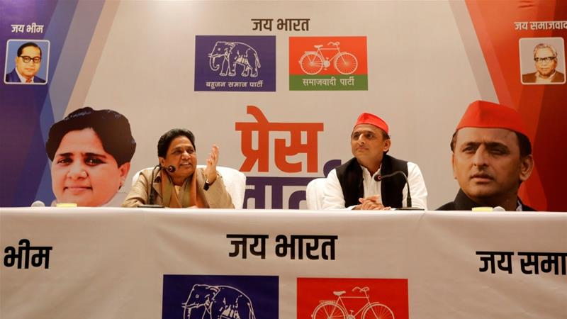 SP leader Akhilesh Yadav and BSP chief Mayawati criticised Prime Minister Modi during a press conference in Lucknow, Uttar Pradesh [Reuters]