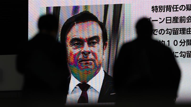 Ghosn faces a lengthy wait for his trial to start [Takashi Aoyama/Getty Images]