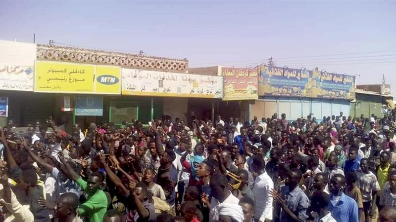 People chant slogans during a demonstration in Kordofan, Sudan on December 25, 2018 [File: AP]