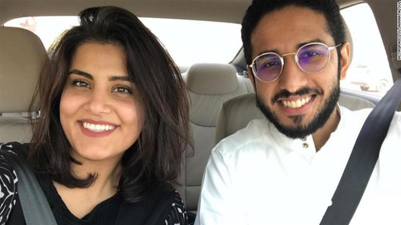 Loujain al-Hathloul and Fahad al-Butairi were arrested in 2018 and she remains imprisoned [Loujain al-Hathloul's Instagram]